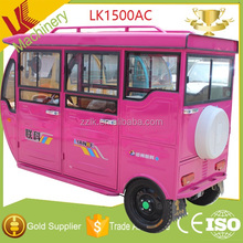 electric tricycle for passangers with 6-8 seat Whatsapp+8613137159909