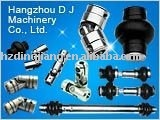 Universal Coupling joint