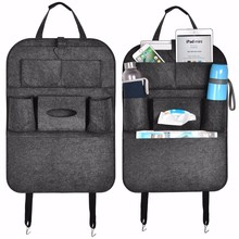 2019 New Trends Eco friendly Front Trunk felt seat organizer