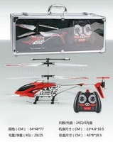 YX0131628 3CH Metal RC Helicopter