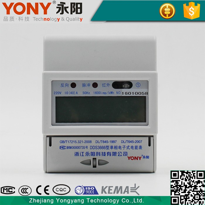 Portable Home Use Single Phase meter electric digital energy meter for solar system with bi-directional function