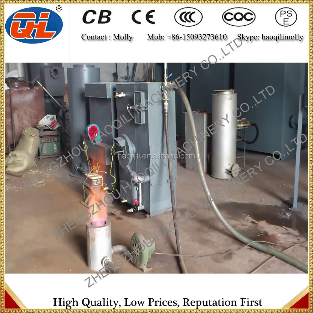 Hot sale Biomass gasifier power plant | Small biomass gasification power generator