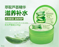 Recommend Natural Aloe Vera Gel Mask for skin care Hydrating Moisturizing Oil Control and Cosmetic