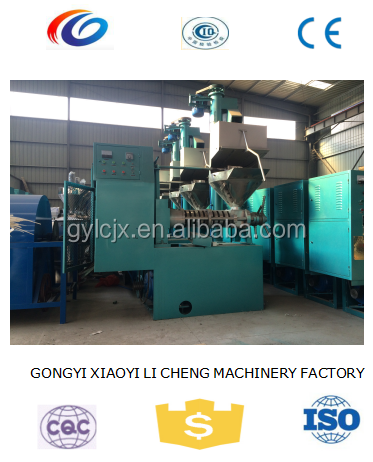 Energy saving screw oil press machine