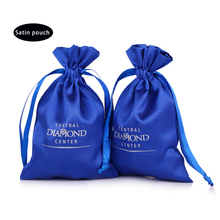 2017 Wholesale custom Large Colour drawstring satin bag with logo printed