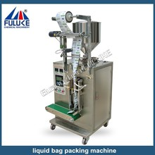 FLK hot sale automatic 3 or 4 edge sealing wafer packing machine for liquid,powder,particle products