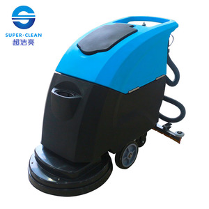 Automatic floor scrubber Dryer machine ,marble floor cleaning machine for supermarket /floor
