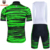 MTB Cycling Clothes Men cycling wear/SIILENYOND Short Sleeve Cycling Jerseys/Summer Quick Dry bike sportswear