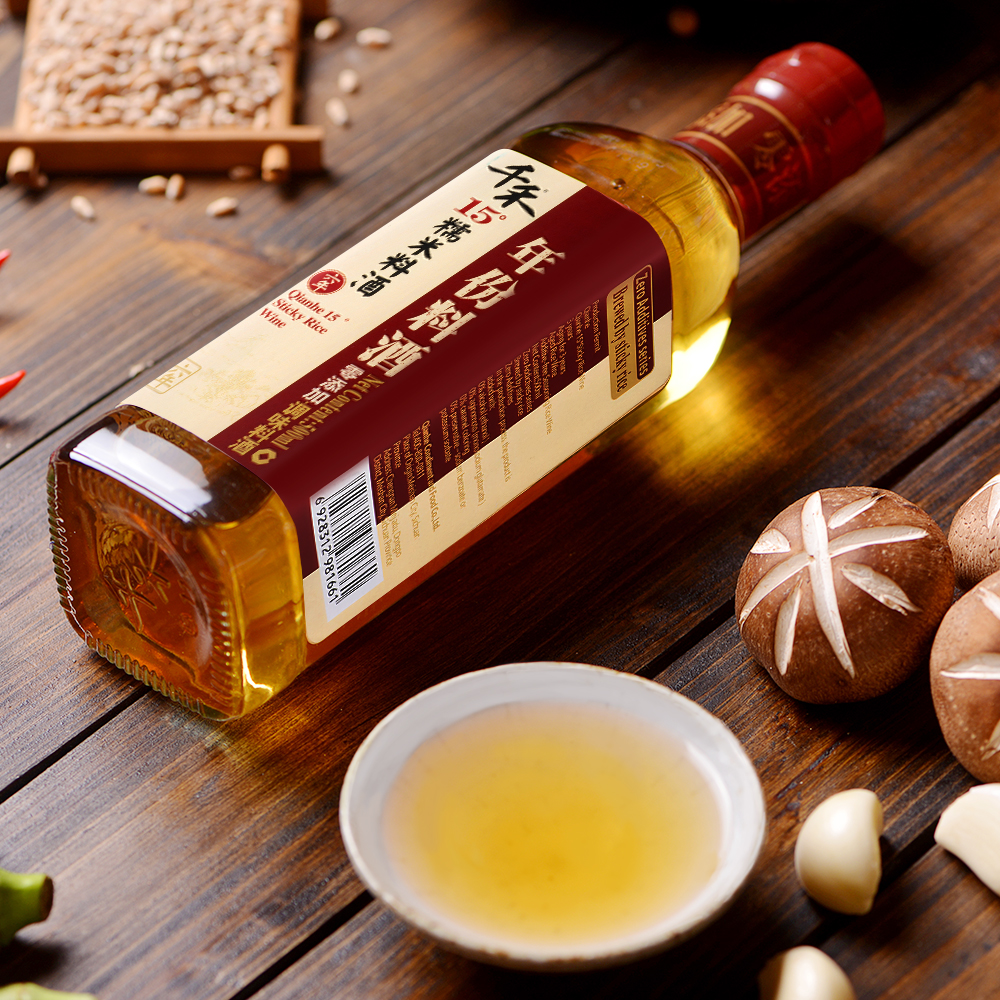 Chinese sake rice wine for cooking