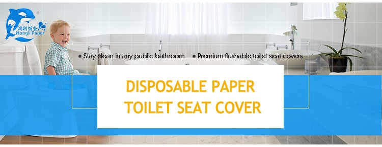 1 / 2 Fold Health and Safe Flushable Paper Toilet Seat Cover