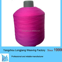 Great Dyeing Property Nylon DTY Yarn With Best Service
