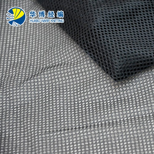 50D multifilament mosquito net fabric/mesh fabric/100% polyester netting mosquito net