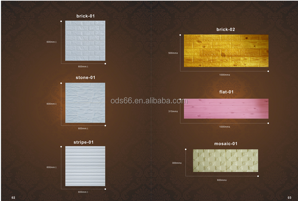various design PE foam anti-collision brick texture 3d wall paper
