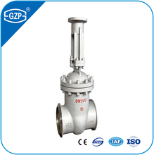 API 12 inch 600LB WCB flange connection gear operated gate valve