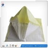 Qingdao supplier cheap plastic bag for rice packing