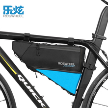 Roswheel 2017 New Design Bikepacking Series Bags 4L Capacity 320g Nylon Triangle Bike Bicycle Frame Bag