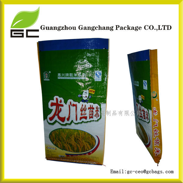 Manufactured In China High Quality Free Design 10kg Rice Packing Bag