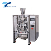 Vertical Form Fill Seal Packing Machine for Becon/Smoked Meat