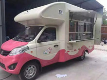 FOTON 4*2 mobile soft ice cream truck
