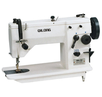 Lockstitch Zigzag Industrial Sewing Machine 20U53