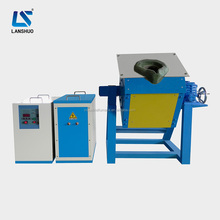 hot selling medium frequency gold melting furnace from China
