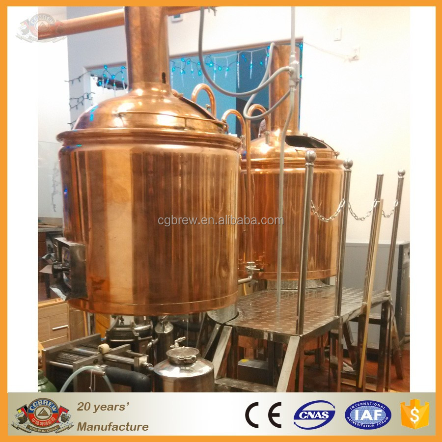 CG-300L hotel micro beer brewery equipment with red copper brewhouse system