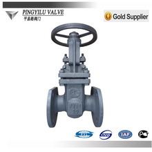 Z41H-16C brass water meter gate valve with drain condom manufacture china
