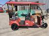 2017 enclosed Electric auto hot rickshaw in China