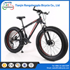 goods from china new modle popular 7speed Snow Fat Bike / chinese sport bikes Fat Bicycle /Alloy Frame snow bikes