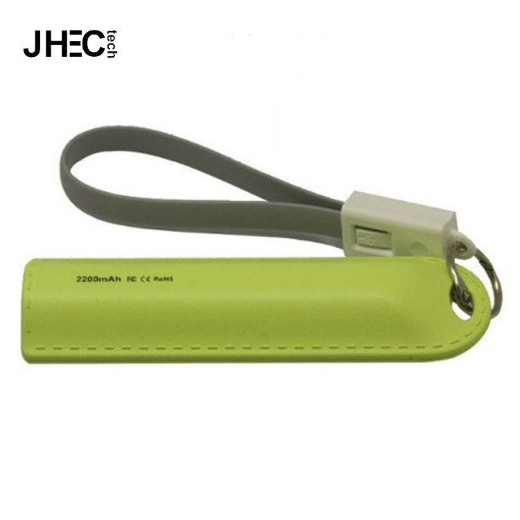 Factory OEM 2-in-1 mobile charging cable keychain mini leather emergency power bank charger 1500mah/2000mah/2600mah