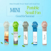 mini portable rechargeable electronic usb fan for phone with 1200mha Power bank