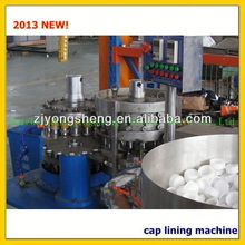 full automatic plastic closure lining machine for making machine