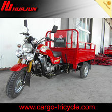 trike motorcycle/reverse tricycle/cheap 300cc scooter