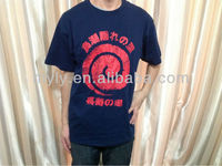 Japan style silk screen prined tshirts wholesale