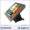 China Made 17 Inch Cash Register Touch Screen Pos System For Retail