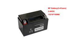 12V 7AH Motorcycle Battery Made in China