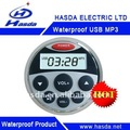 waterproof mp3 player for marine/bathroom/golf cart/UTV/ATV