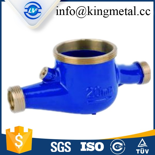 multi jet dry type water flow meter sensor class B with best price