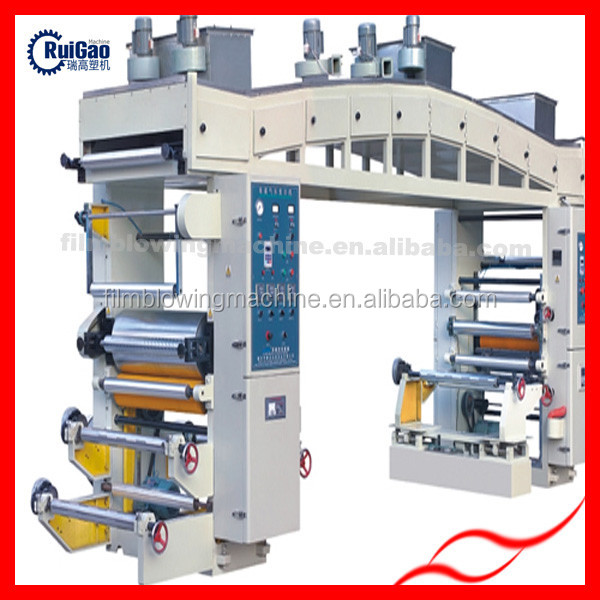 New dry lamination machine