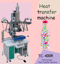 Plane/Cylinder cheap used bag heat transfer machines for sale