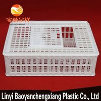 plastic box pigeon transportation cage for live chicken