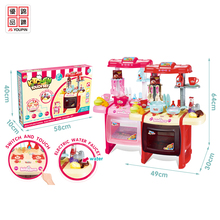 2018 New style kids toy kitchen play set plastic kitchen toy