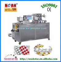 DPB-88 pharmaceutical equipment