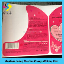 Custom Gloss Lamination Adhesive 10ml Vial Label for Testosterone Vial