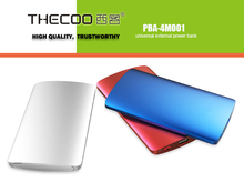promotional gifts high quality thinnest design external mobile phone power bank with metal surface