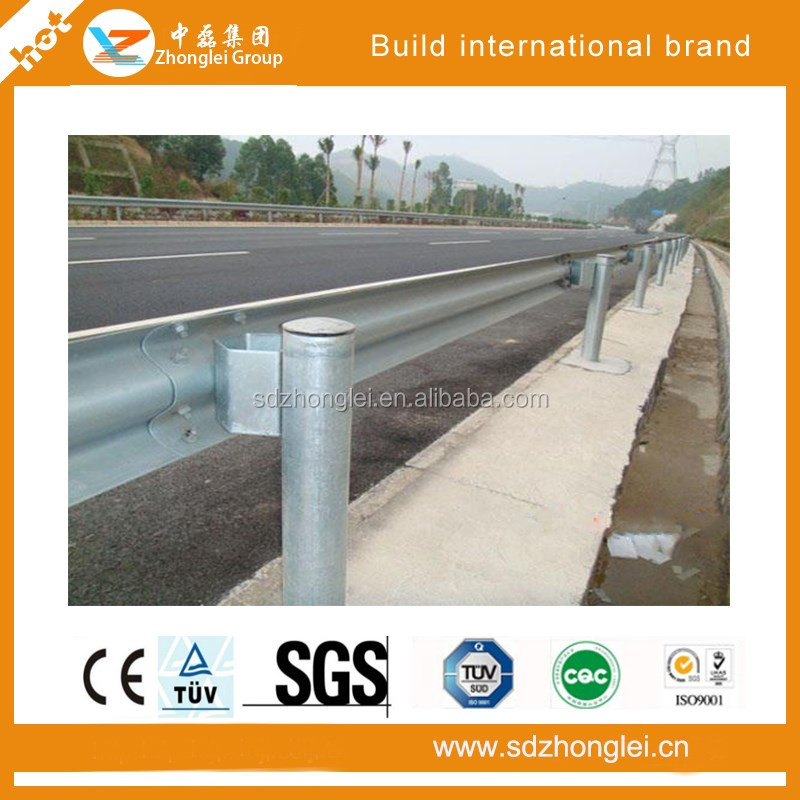 Three waves of road safety barrier, guardrail plate