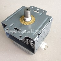 original and new 600w galanz magnetron m24fb-610a