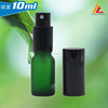 dull polish glass mist spray bottle 10ml essential oil bottle cosmtic perfume bottle