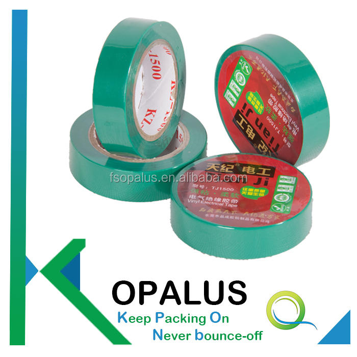 Electrial self adhesive pvc electrical insulation tape