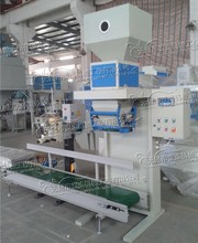 bag packaging machine for feed 10kg 25kg